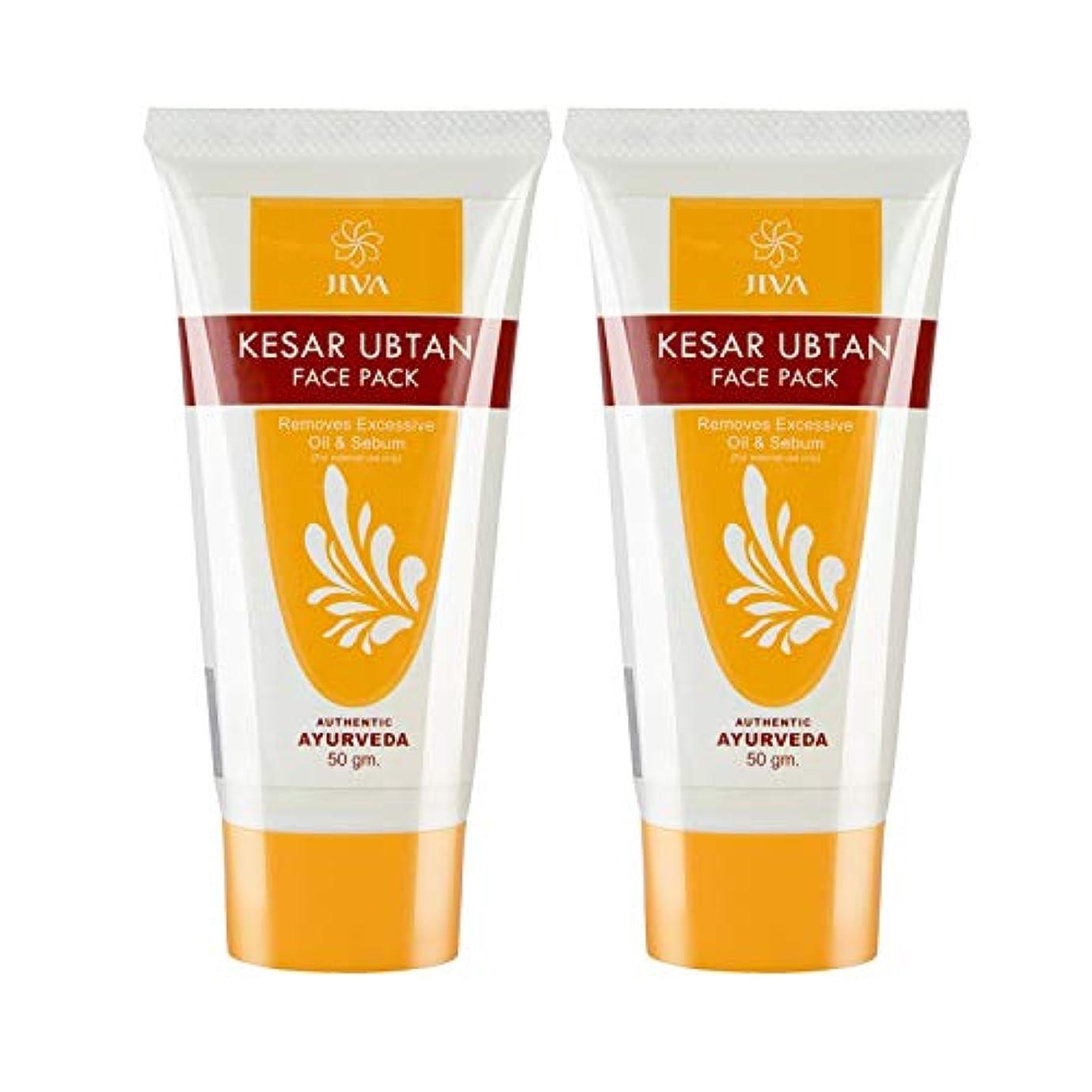定期的に湿気の多いうんざりJiva Ayurveda Kesar Ubtan Face Pack