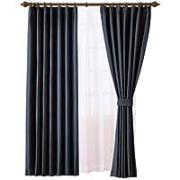 (コットンツリー) CottonTree 一級遮光カーテン + レースカーテン 4枚セット 強力遮像 アジャスターフック付き 形状記憶 スタイル ローヤルブルー 幅100cm丈135cm