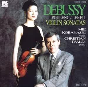 ドビュッシー:ヴァイオリン・ソナタ