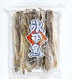 氷下魚 190g北海道産 氷下魚(こまい)使用