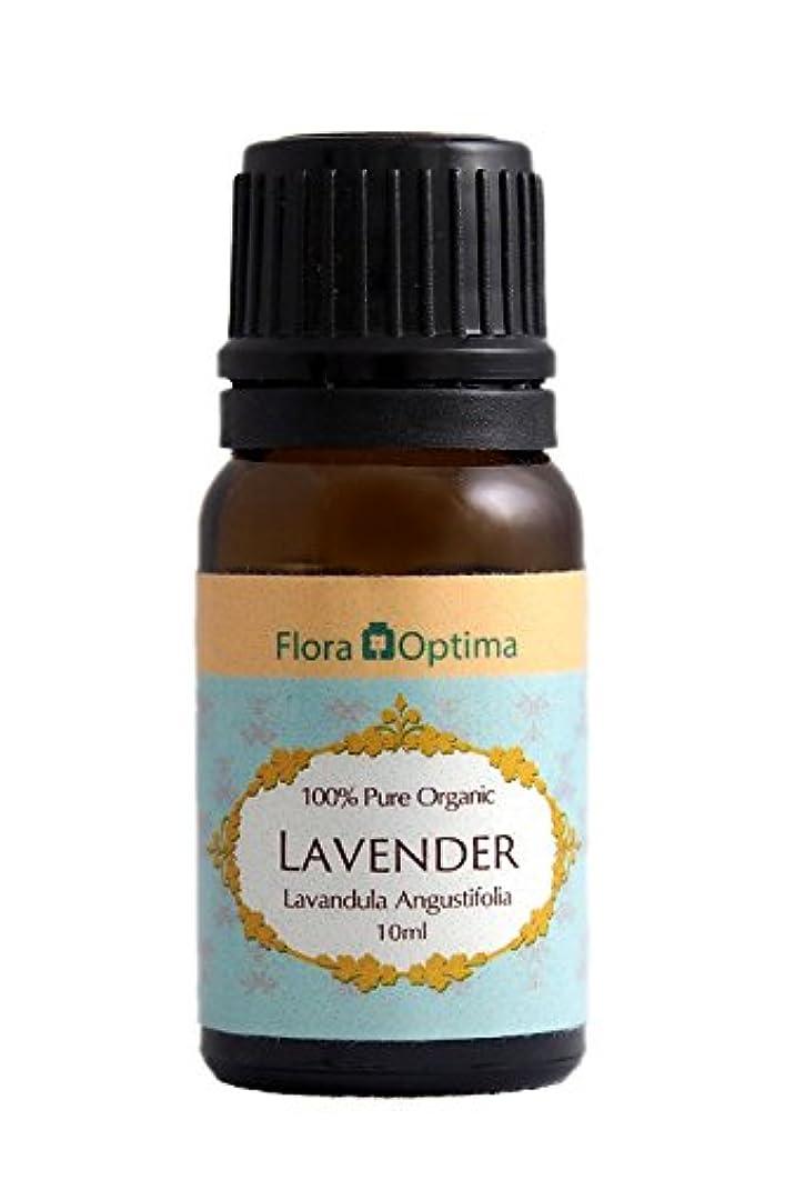 瞳クランプ前述のオーガニック?ラベンダーオイル(Lavender Oil) - 10ml - … …