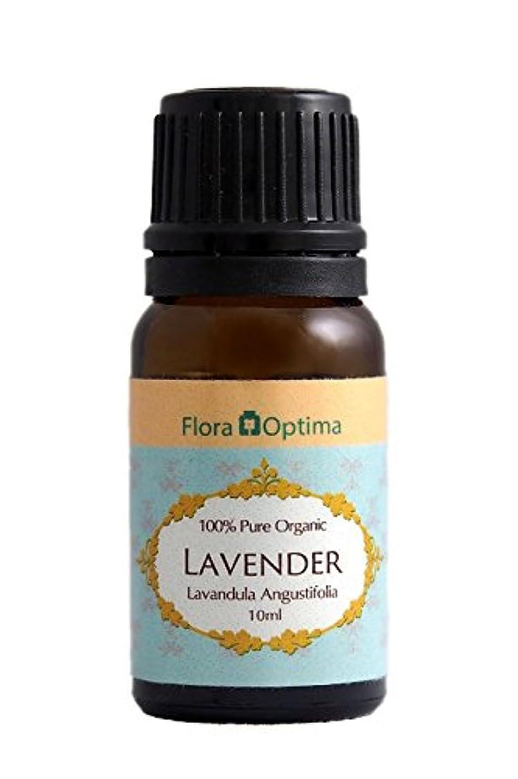 マトロン引き算しないオーガニック?ラベンダーオイル(Lavender Oil) - 10ml - … …