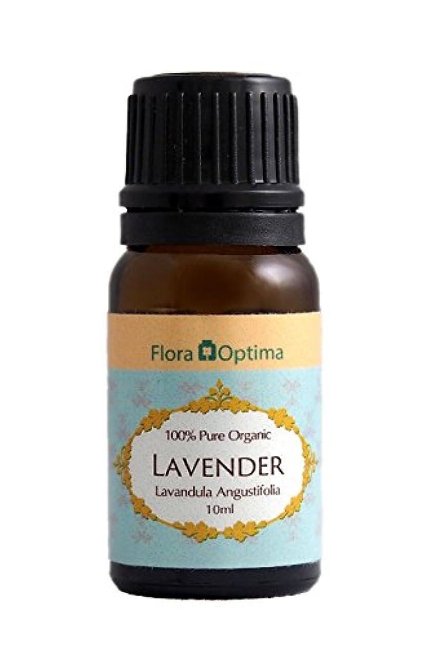 テレビ局高い料理オーガニック?ラベンダーオイル(Lavender Oil) - 10ml - … …