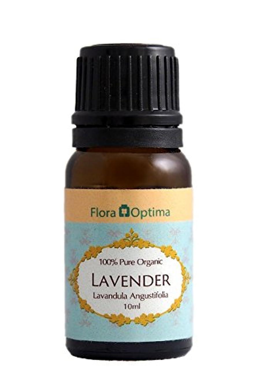 正確さ歯痛一瞬オーガニック?ラベンダーオイル(Lavender Oil) - 10ml - … …