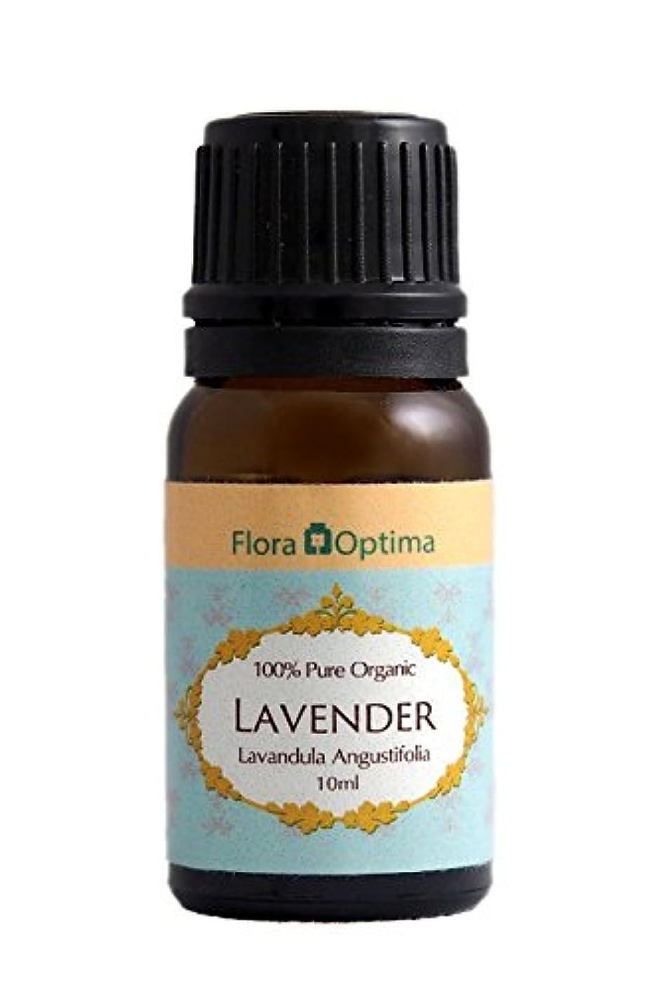 うまくやる()アベニュー援助するオーガニック?ラベンダーオイル(Lavender Oil) - 10ml - … …