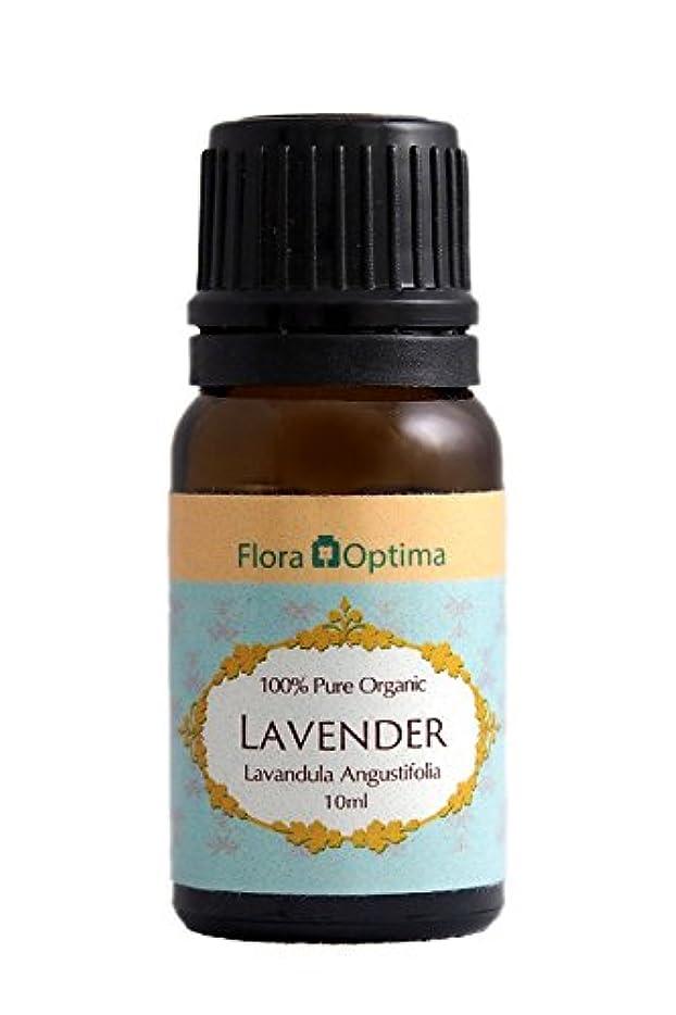 変装スマッシュブローオーガニック?ラベンダーオイル(Lavender Oil) - 10ml - … …