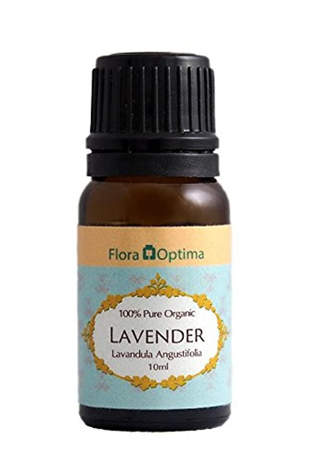 差内陸ポスターオーガニック?ラベンダーオイル(Lavender Oil) - 10ml - … …