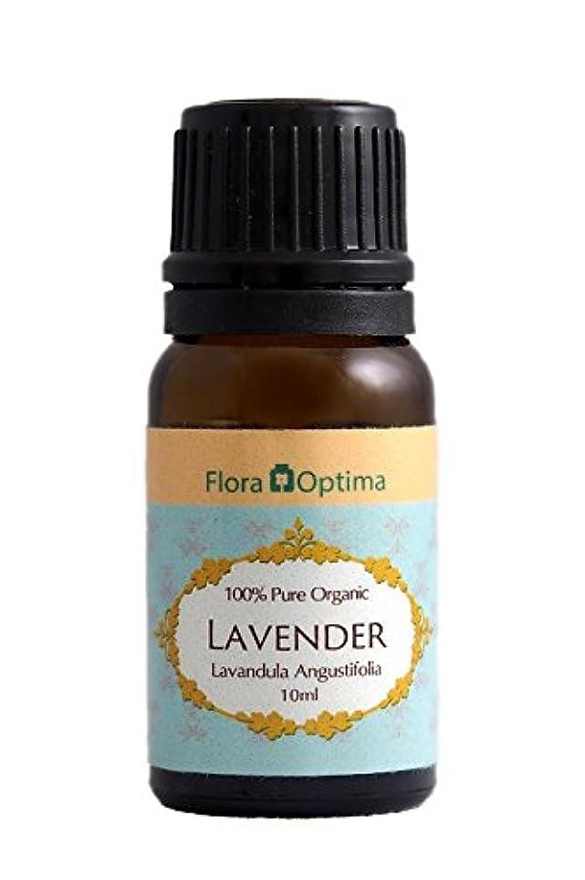 機動自然部分的にオーガニック?ラベンダーオイル(Lavender Oil) - 10ml - … …