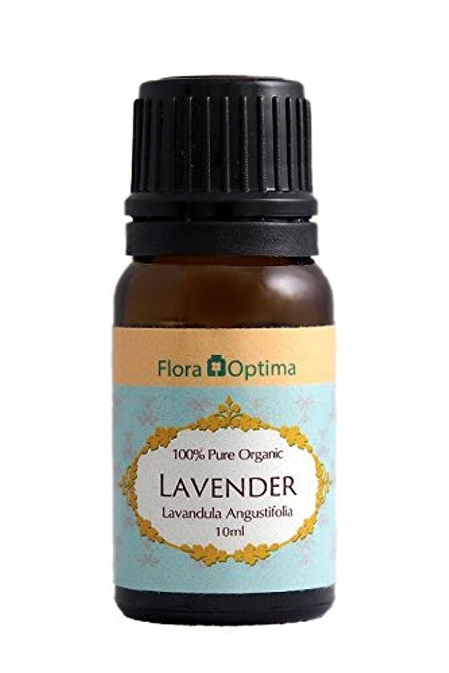 便利さ満たす海峡オーガニック?ラベンダーオイル(Lavender Oil) - 10ml - … …