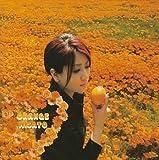 Orange 画像