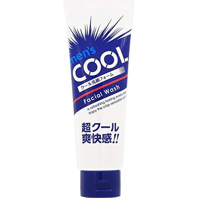 豪華な聖なるオンMK メンズクール洗顔 S 120g
