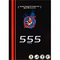 仮面ライダー555・ハイブリッドファイル (Dセレクション)