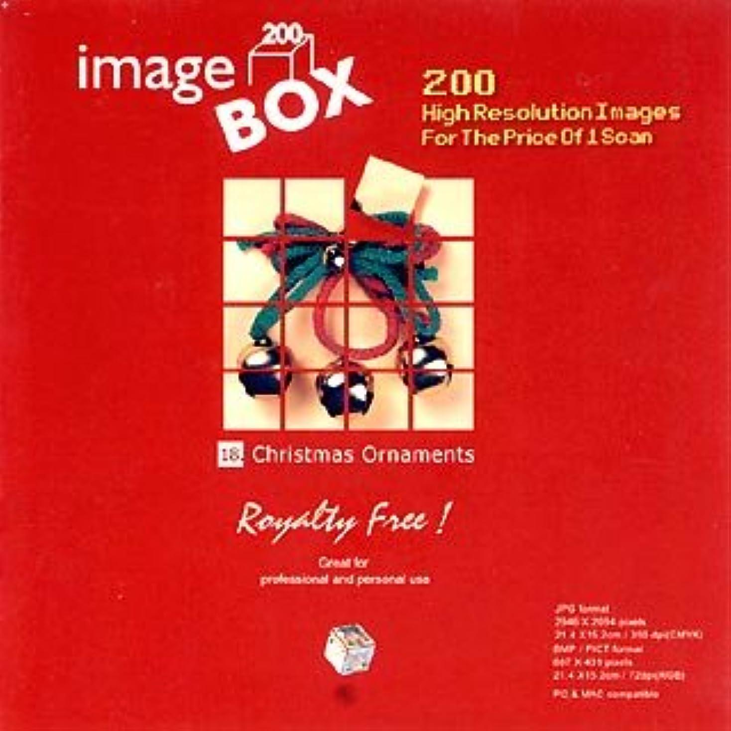 イメージ ボックス Vol.18 クリスマス