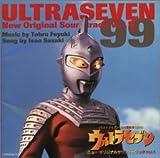 ウルトラセブン‾ニューオリジナル・サウンドトラック Vol.1