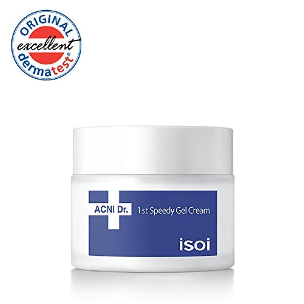 フォージよろめく竜巻アイソイ アクニドクター ァスト スピーディジェルクリーム 50ml / isoi ACNI Dr. 1st Speedy Gel Cream