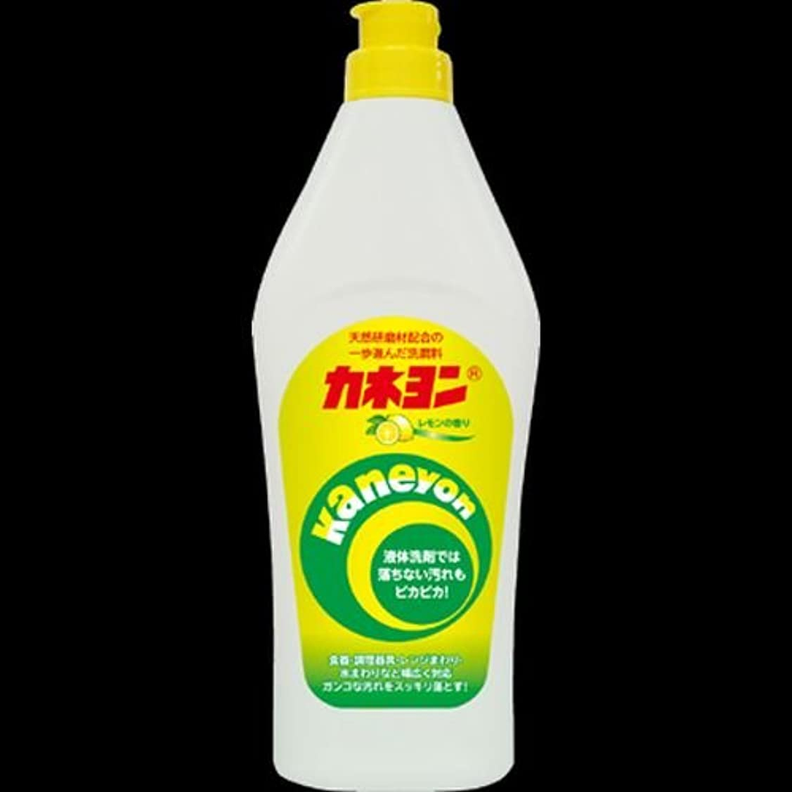特定の模索スチュワーデス【まとめ買い】カネヨ石鹸 カネヨンレモン 550g ×2セット