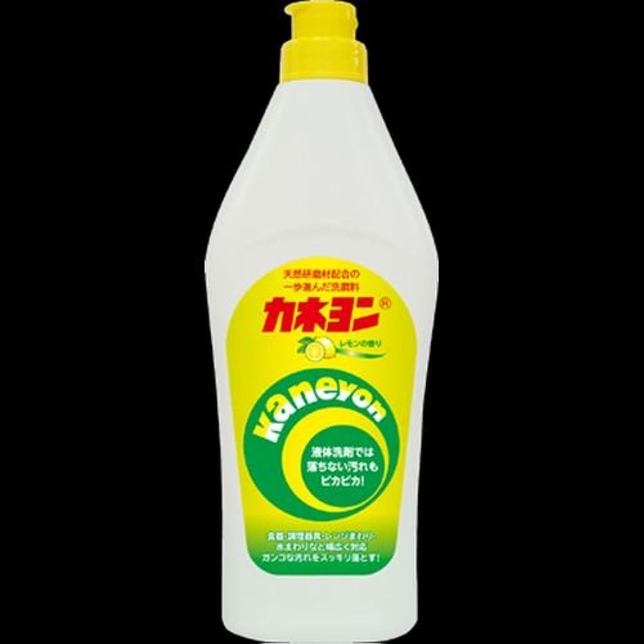 絶壁骨掃く【まとめ買い】カネヨ石鹸 カネヨンレモン 550g ×2セット