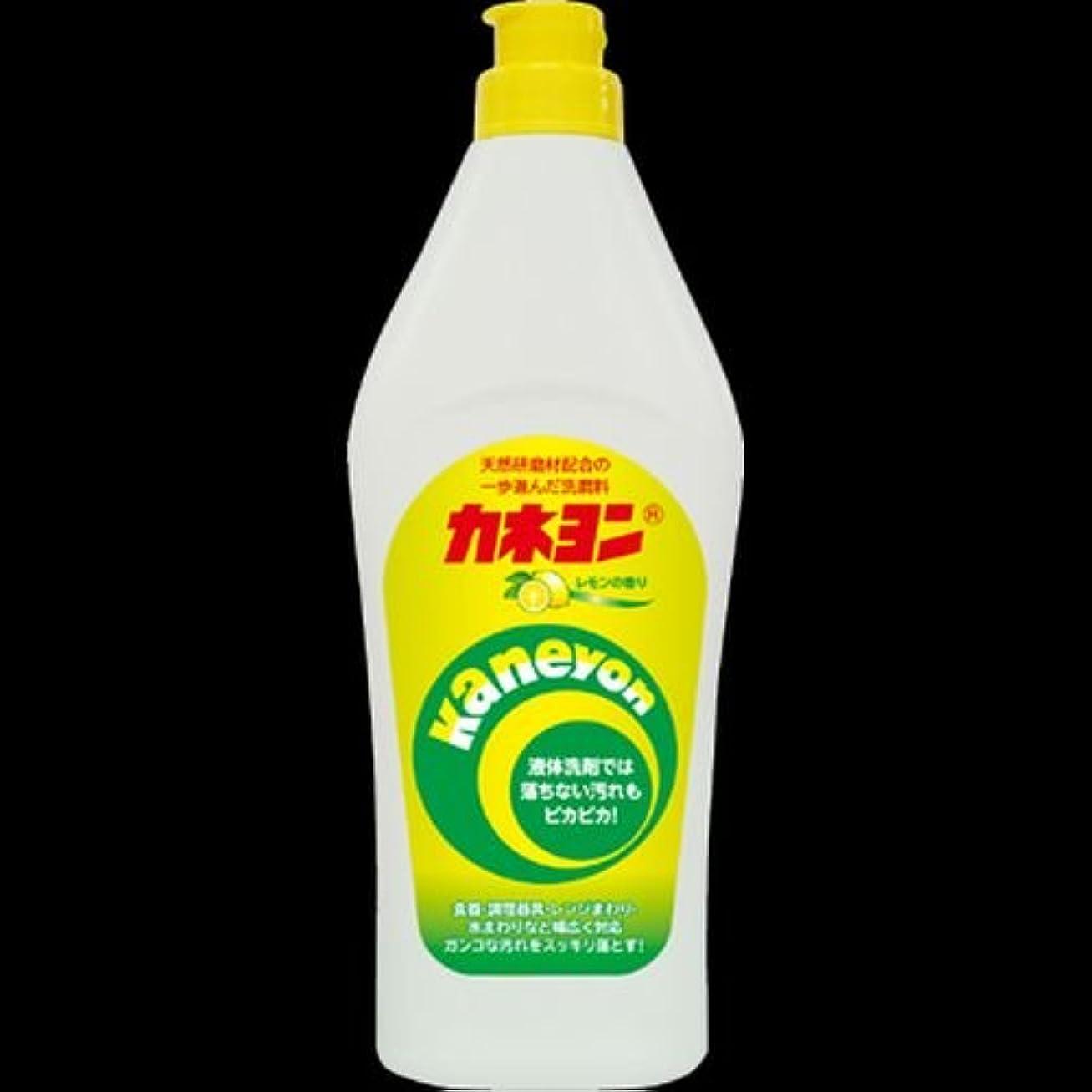 容赦ない気まぐれな毛細血管【まとめ買い】カネヨ石鹸 カネヨンレモン 550g ×2セット