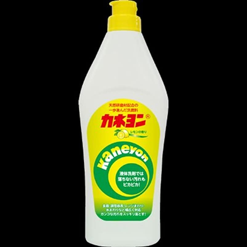 ボートラフレシアアルノルディ急ぐ【まとめ買い】カネヨ石鹸 カネヨンレモン 550g ×2セット