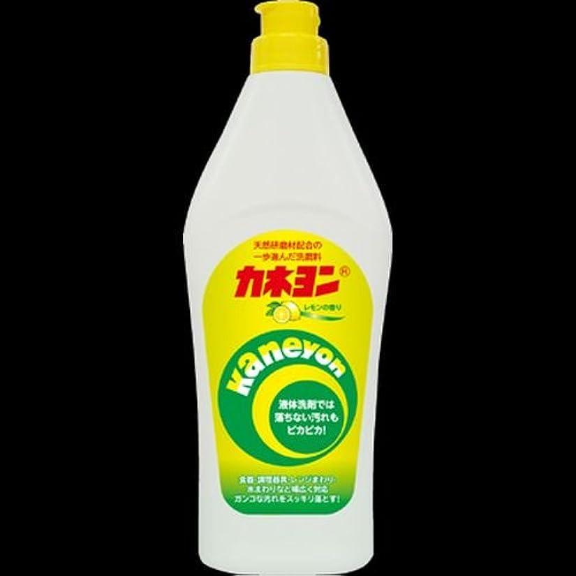 代理人カール腹【まとめ買い】カネヨ石鹸 カネヨンレモン 550g ×2セット