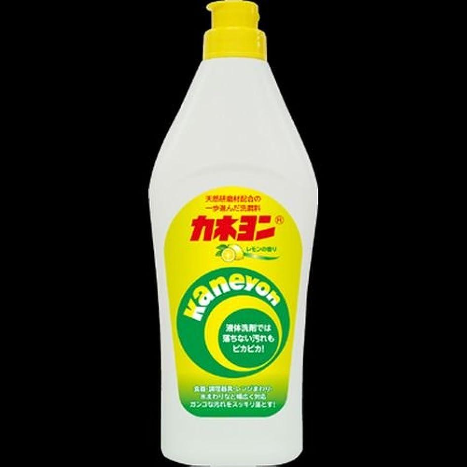 理論で出来ている柔らかさ【まとめ買い】カネヨ石鹸 カネヨンレモン 550g ×2セット
