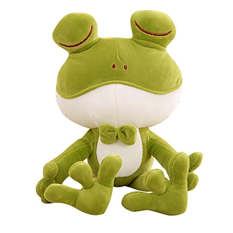 yousyu カエル 蛙 ぬいぐるみ 可愛い抱き枕 人形 大人気 子供おもちゃ 玩具 プレゼント 萌グッズ 贈り物 (85CM)