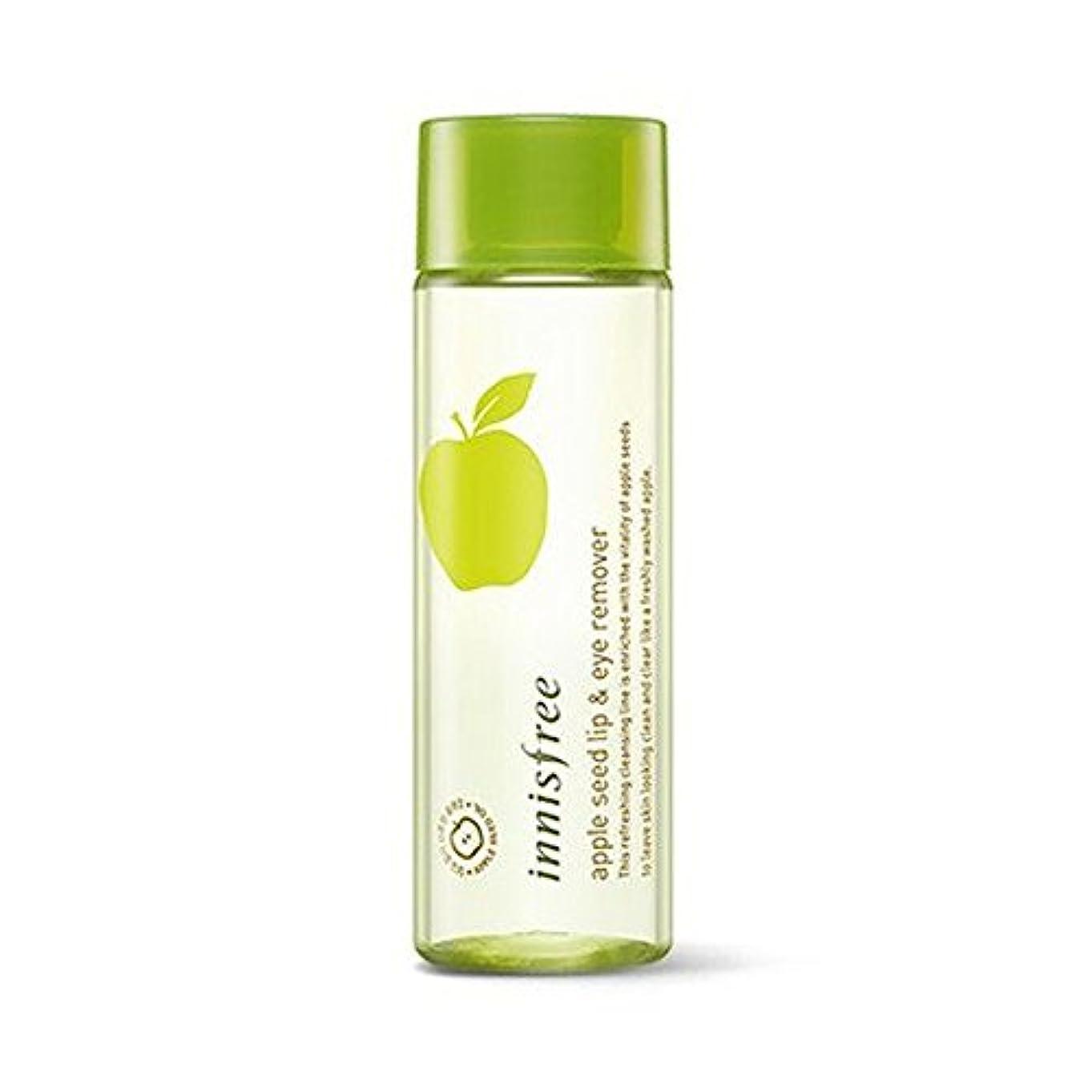 手配する悪性の意義INNISFREE Apple Seed Lip & Eye Remover 100 ml (並行輸入品)