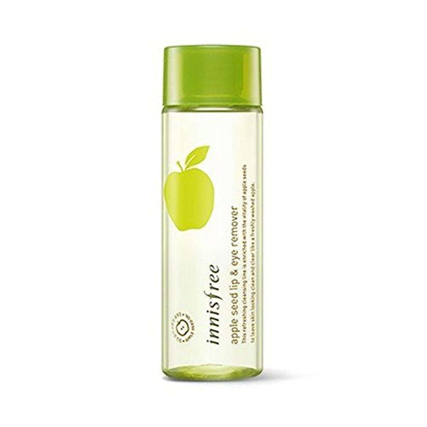ぴったり関係ギャラントリー(3 Pack) INNISFREE Apple Seed Lip & Eye Remover 100 ml (並行輸入品)