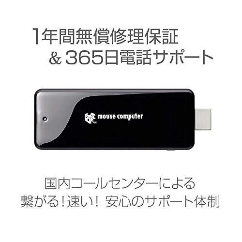 mouse パソコン スティックPC MS-NH1-W10 Windows10/2GB/32GB