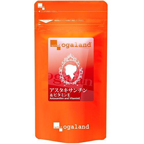 お徳用アスタキサンチン&ビタミンE 180カプセル/約3ヶ月分