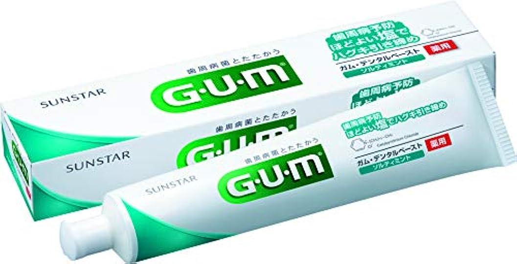 良心的豊かにする増強[医薬部外品] GUM(ガム) デンタル ハミガキ ソルティミント 150g  <歯周病予防>