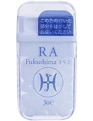 ホメオパシージャパンレメディー RA Fukushima 1-S-2 30C (大ビン)