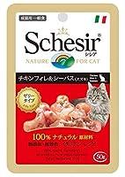 シシア Schesir キャットシリーズ パウチ チキン&シーバス(スズキ) 1ケース(50g×30ヶ)