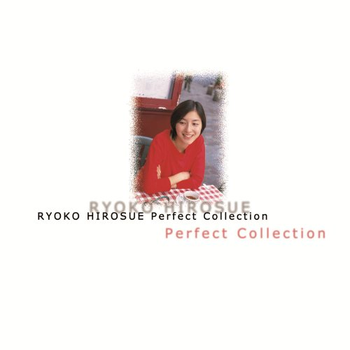 広末涼子Perfect Collection