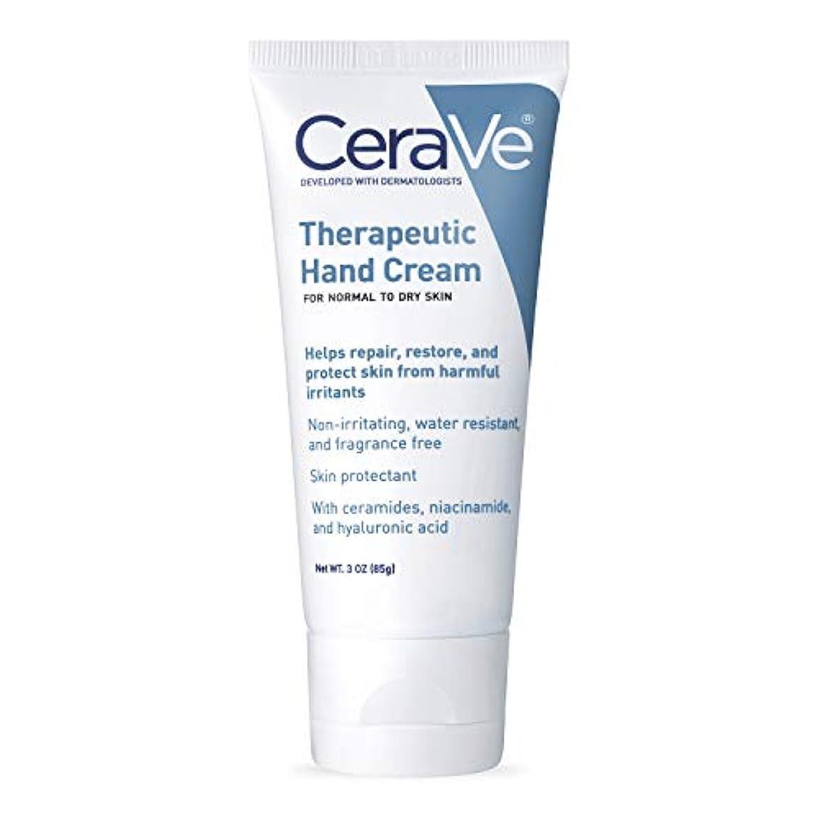 比喩膨らみ基本的な海外直送品Cerave CeraVe Therapeutic Hand Cream For Normal to Dry Skin, 3 oz