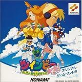ツインビー・ヤッホー!〜オリジナル・ゲーム・サントラ〜