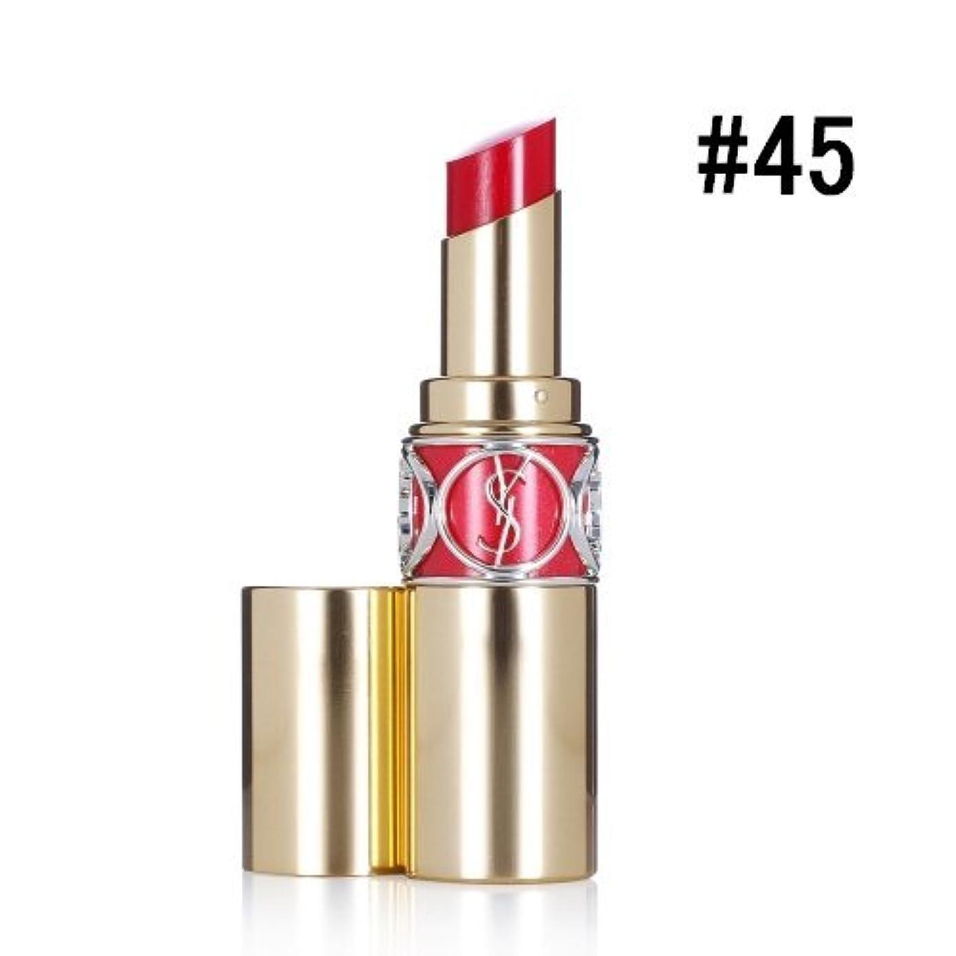 修正する潜むジュニアイヴサンローラン(Yves Saint Laurent) ルージュ ヴォリュプテ シャイン #45 ROUGE TUXEDO 4.5g[並行輸入品]