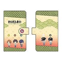 『さらざんまい』手帳型スマートフォンケース(粘着パッド固定タイプ) SD