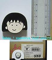 ちびまる子ちゃんマグネット約4cm厚み1cm1990年産(A