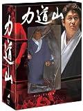 """力道山 プロレス""""源流""""BOX (5000セット初回完全限定生産) [DVD]"""