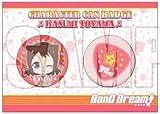 BanG Dream! 戸山香澄 キャラクター缶バッジセット