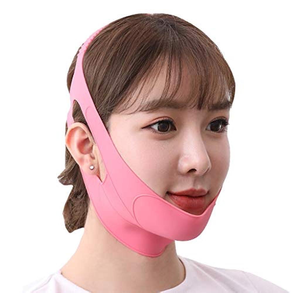 色合いまともな幸運なDream レディース フェイスマスク 小顔 ベルト美顔 矯正 顔痩せ グッズ サポーター (ピンク)