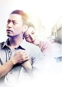 愛 サラン [DVD]