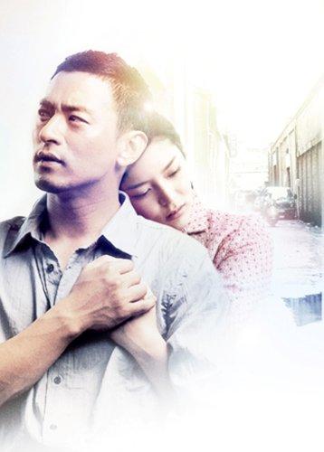 愛 サラン [DVD]の詳細を見る