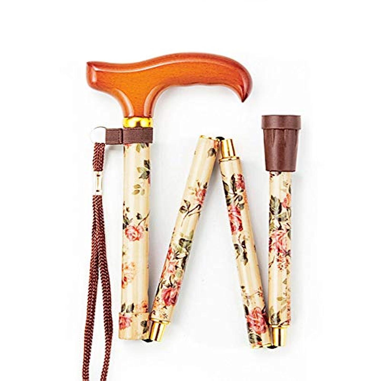 放棄超えて変化する女性用折りたたみ杖、折りたたみ式アルミニウム、軽量、高さ調整可能なメープルハンドル (Color : Rose)