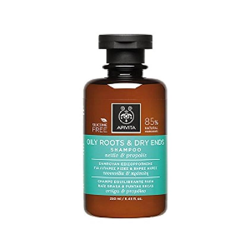 一貫した扇動する遅滞アピヴィータ Oily Roots & Dry Ends Shampoo with Nettle & Propolis (For Hair with Oily Roots and Dry Ends) 250ml [並行輸入品]