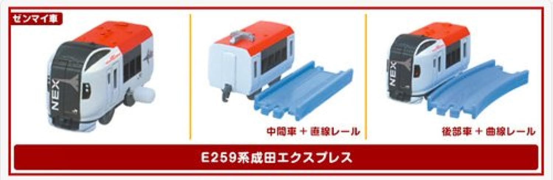 ガシャポン カプセルプラレール 【N700系+エアポート特急編】 E259系成田エクスプレス 3両編成セット