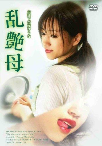 乱艶母 [DVD]