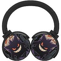 ブルートゥースHIFI無線のイヤホン頭は耳覆いをつけますステレオ支持の拡張ボード音楽の愛好者プリント Gen-gar-ゲンガー 黑色