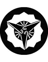 家紋シール 三つ雁木扇紋 布タイプ 直径40mm 6枚セット NS4-1384